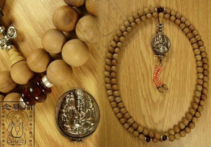 Consecration 12MM Sandalwood Beads Mala 108 Buddhist Prayer Beads