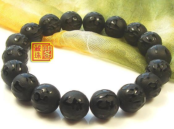 Consecration OM Mantra Wrist Malas Buddhist Prayer Beads Bracelet