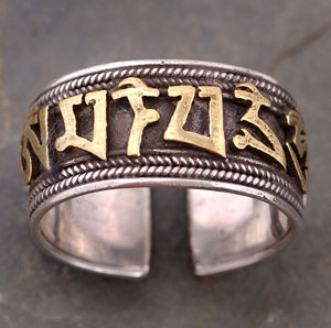 Handmade Tibetan Jewelry Stirling Silver OM Mantra Ring