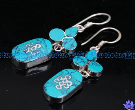Handmade Tibetan Sterling Turquoise Endless Knot Earrings