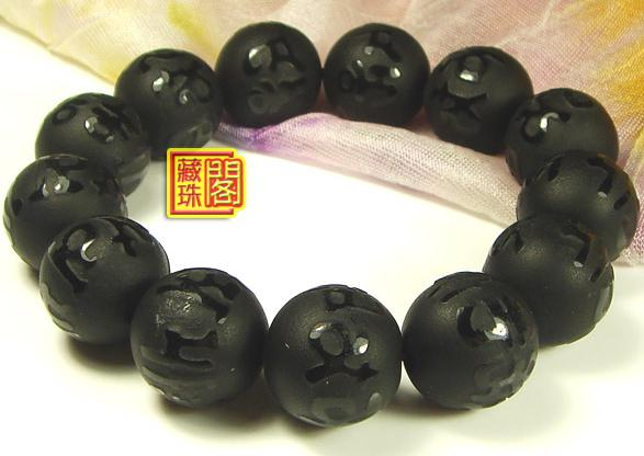OM Mantra Wrist Malas Handmade Buddhist Prayer Beads Malas
