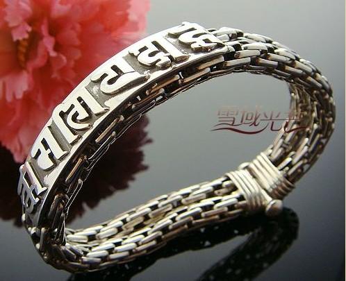 Tibetan Om Bracelet Handmade Tibetan Sterling Silver