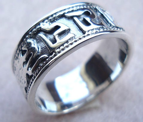 Tibetan Sterling Silver OM Mantra Ring