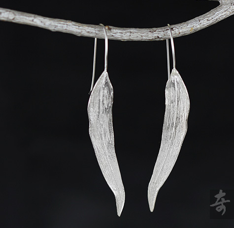 Retro Handmade Sterling Silver Willow Earrings