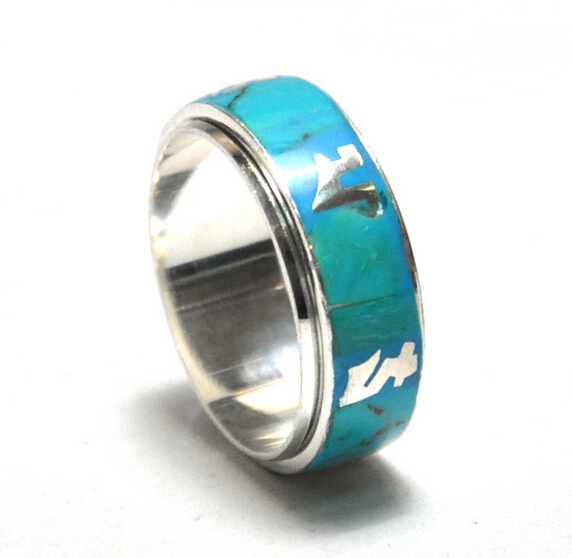 Nepal 925 Sterling Silver Turquoise Ring Om Mani Padme Hum Mantra Manual Ring