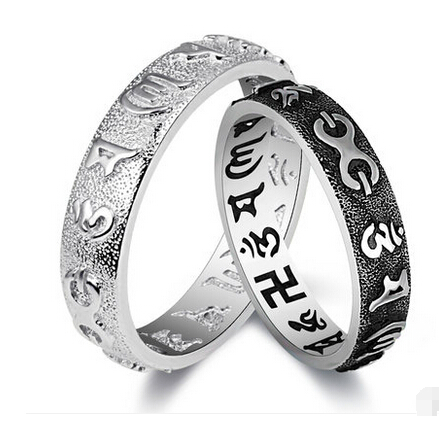 925 Silver OM MANI PADME HUM Lucky Ring For Men And Women