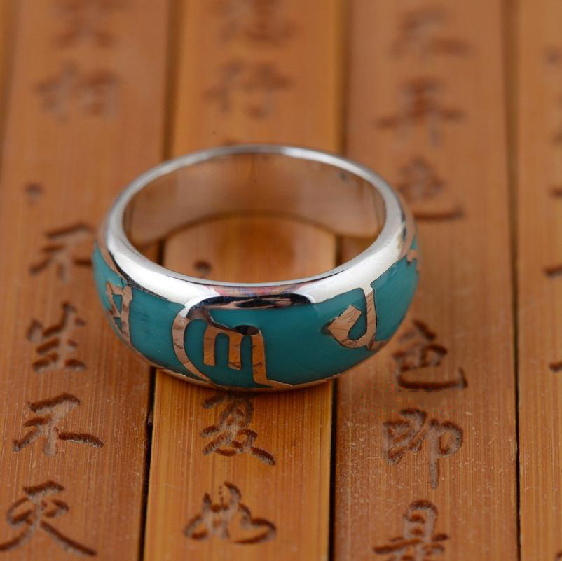 Nepal Handmade Jewelry 925 Silver OM MANI PADME HUM Mantra Turquoise Ring