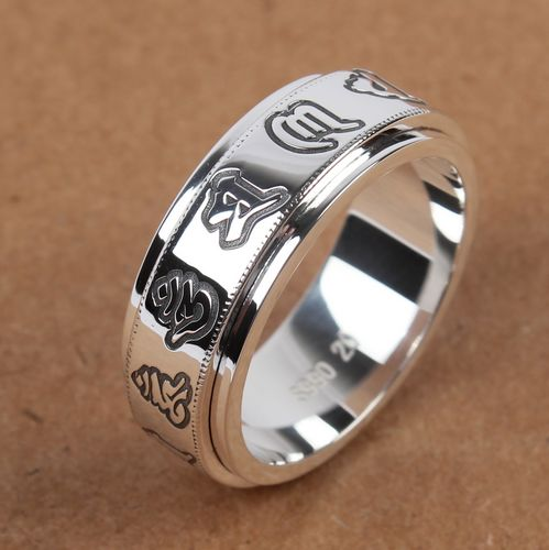 990 Silver Om Mani Padme Hum Mantra Spinning Ring