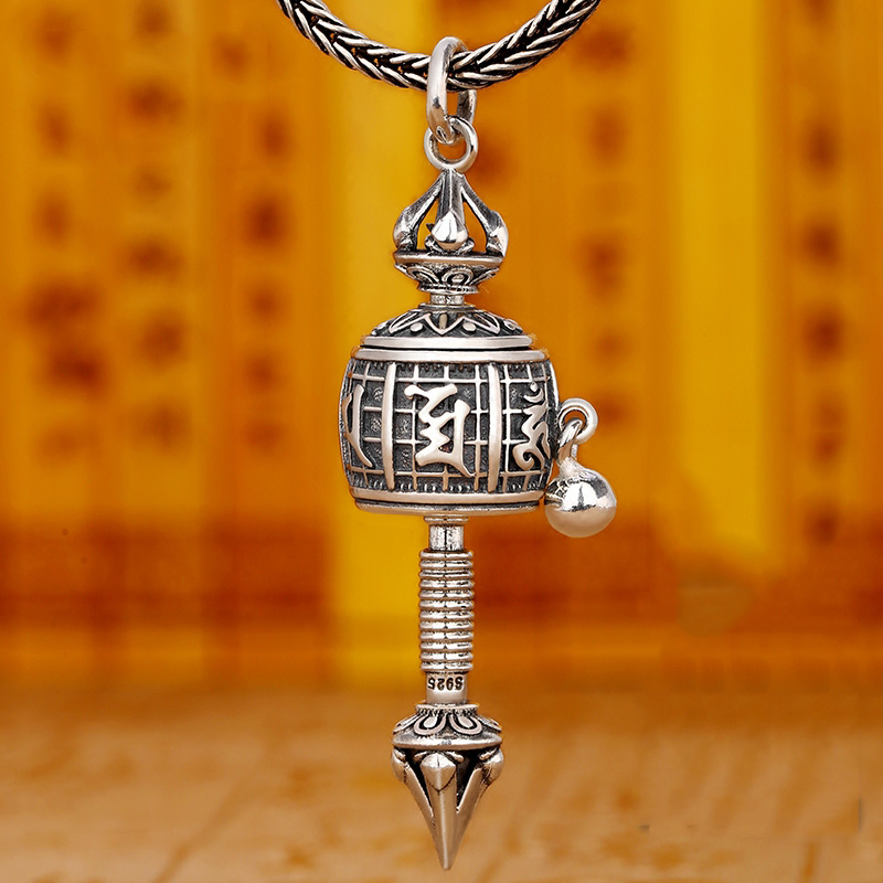 Vintage Handmade 925 Silver Buddhism Rotatable Prayer Wheel Om Mani Padme Hum Pendant No Chain