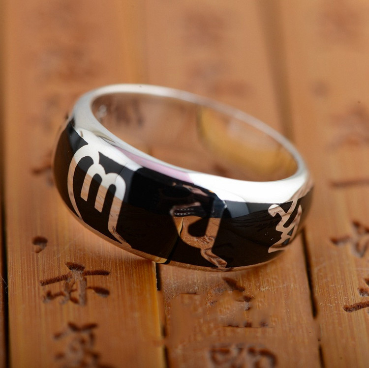 Nepal Handmade Jewelry 925 Silver OM MANI PADME HUM Mantra Obsidian Ring